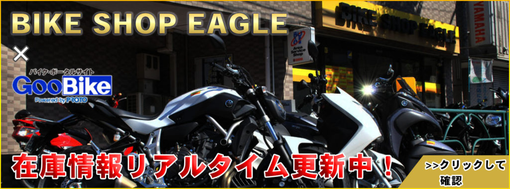 eagle_goo